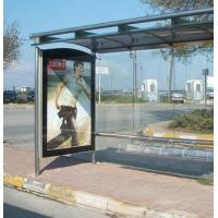 Buy cheap Business Outdoor Digital Signage Displays / Digital Information Display For Bus Stops from wholesalers