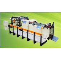 Buy cheap Paper Cutter /Cutting Machine from wholesalers