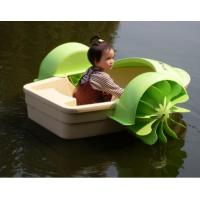 Buy cheap Kids Power Paddle Boats with 360 Rotating Handle for Inflatable Pool from wholesalers