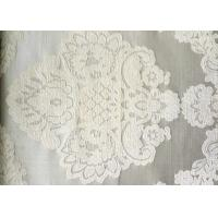 Buy cheap Yarn Dyed Jacquard Sofa Curtain Fabrics 100% Polyester Flower Design from wholesalers
