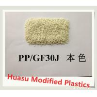 Buy cheap Modified Plastics PPGF30J/ Hot Selling 30% Glass Fiber Filled Polypropylene from wholesalers