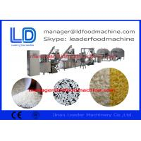Buy cheap Automatic Artificial Rice Making Machine  from wholesalers