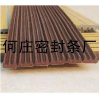 Buy cheap Supply of P-type E-type EPDM foam seal strip from wholesalers