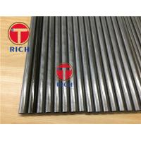 Buy cheap A179 A192 Cold Drawn Seamless Carbon Steel Tube For Heat Exchanger And Condenser from wholesalers