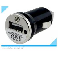 Buy cheap universal usb car charger phone with red led promotional from wholesalers