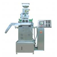 Buy cheap Small Scale Laboratory Softgel Encapsulation Machine Full Automatic from wholesalers