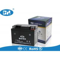 Buy cheap High Standard Rechargeable Sealed Lead Acid Battery 12V 4Ah ABS Plastic Container from wholesalers