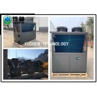 Buy cheap High Efficiency Heat Pump Cooling System / Air Source Central Heating System from wholesalers
