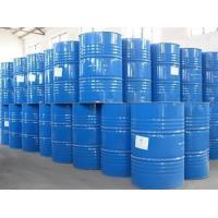 Buy cheap Best price for butanone / MEK (methyl ethyl ketone) / MIBK 99.9% with high quality from wholesalers
