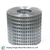 Buy cheap 904L Stainless Steel Wire Mesh from wholesalers
