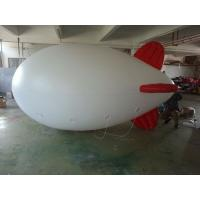 Buy cheap giant inflatable flying blimps, parade balloon from wholesalers