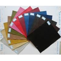 Buy cheap PU Leather Bag Material Thickness 0.8 - 1.0mm Soft and Comfortable Handfeeling from wholesalers