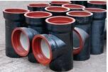Buy cheap Cast iron pipe fittings from wholesalers