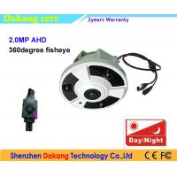 Buy cheap Full HD 1080P Analogue CCTV Eyeball Video Camera 360 Degree Fisheye from wholesalers