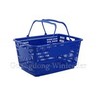 Buy cheap supermarket plastic trolley shopping basket rolling shopping basket with wheels from wholesalers
