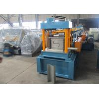 Buy cheap High Precision Z Shaped Purlin Roll Forming Machine Getmany Siemens PLC Control from wholesalers