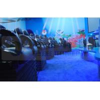 Buy cheap Large Screen  5D Movie Theater Three-dimensional With  Special Effect product