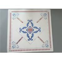 Buy cheap High Intensity White PVC Ceiling Tiles For Bathrooms Various Colors / Patterns from wholesalers