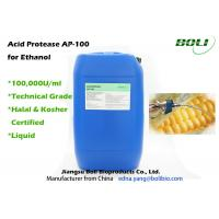 Buy cheap Light Brown Liquid Enzymes For Ethanol Industrial 100000 U / ml High Concentration from wholesalers