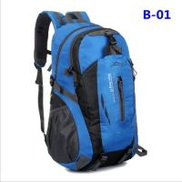 Buy cheap New Arrival Traveling Bags, Beautiful Designs ! Fashion Designs Good Quality ! from wholesalers