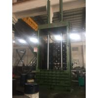 Buy cheap Y82T - 63F Vertical Baler Machine , Waste Cotton Baling Machine from wholesalers