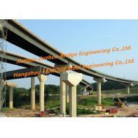Buy cheap Large Span Steel Box Girder Bridge Temporary Structural Complex Interchange Metal Frame product