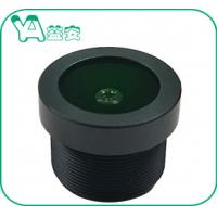 """Buy cheap ROHS F2.2 1/2.7"""" Aerial Camera Lens Focal Length 3.2mm M12 mount 3MP HD product"""