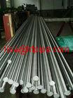 Buy cheap inconel 600 2.4816 round bar bars rod rods from wholesalers