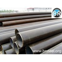 Buy cheap ASTM a106 Hot rolled seamless from wholesalers