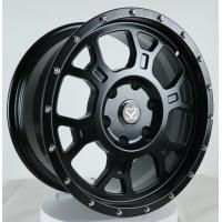 Buy cheap 17  military forged aluminum alloy wheels rim for SUV car from wholesalers