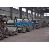 Buy cheap Big Size Industrial Stainless Steel Seamless Pipe ASTM A312 TP316L For Gas Transport from Wholesalers