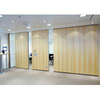 Buy cheap Wooden Surface Folding Operable Partition Walls For Office With Sliding Doors from wholesalers