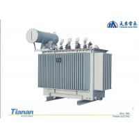 Buy cheap 10 - 35kv Oil Immersed Distribution Transformer Three Phase 20 Years Service Life from wholesalers