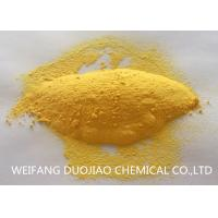 Buy cheap ISO Certificated Poly Aluminium Chloride With High Adsorption Property from wholesalers