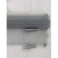Buy cheap Fireplace screen mesh,spark screen from wholesalers