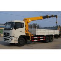 Buy cheap Dongfeng 6x4 Used Crane Truck White Body Yellow Lazy Arm For Hang On Heavy Goods from wholesalers