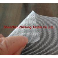 Buy cheap High quality Un-brushed/( un-napped) loop nylon fastener I product
