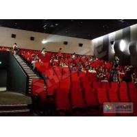 Buy cheap 4D Movie Theater 4D Motion Cinema Seat 2Seats Spray Air, 55 Inch Or Customize product
