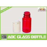 Buy cheap lotion sample packaging bottle from wholesalers
