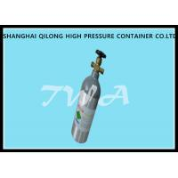 Buy cheap High Pressure 2L Medical Gas Cylinder With Welding Empty Medical Aluminum product