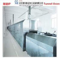 Buy cheap SAIHENG tunnel oven / tunnel baking oven / baking tunnel oven / baking oven / oven for biscuit cake pizza potato chips from wholesalers