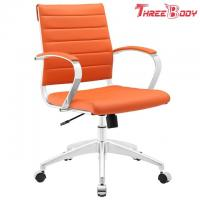 Buy cheap Comfortable Modern Home Furniture Aluminum Frame Orange Mid Back Executive Office Chair from wholesalers