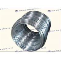 Buy cheap 9.5*19mm Magnesium Anode pipeline magnesium soil anodes with cable from wholesalers