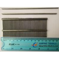 Buy cheap AISI304 Wedge Wire Screen Flat Panels, Used in Mining, Buinding, etc. from wholesalers