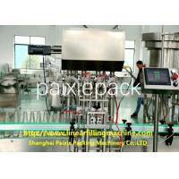 Tomato Paste Filling And Sealing Machine Automatic Bottle Filling Machine