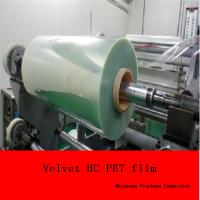 Buy cheap F200 fine velvet HC textured PET film 0.2mm for membrane switch/overlay/name plate=Autotex from wholesalers