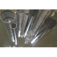 Buy cheap small diameter SS perforated steel tube With Micron Hollow Hole 0.84mm Φ from wholesalers