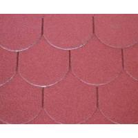 Buy cheap fish scale roofing tile from wholesalers