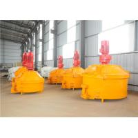 Buy cheap Flexible Layout Planetary Cement Mixer PMC250 Cast Stone Materials Hydraulic from wholesalers