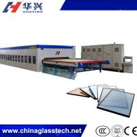 Buy cheap Flat and Bending Radiation Glass Tempering  Furnace from wholesalers